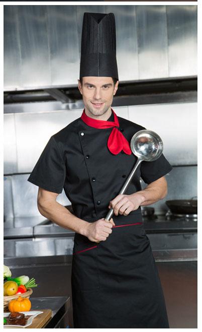 Áo Bếp Mẫu 12