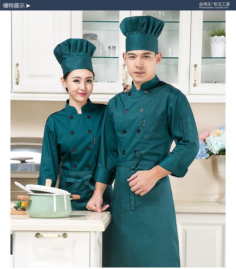 Áo Bếp Mẫu 23
