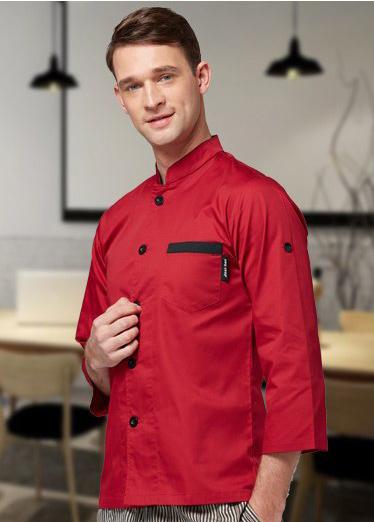 Áo Bếp Mẫu 7