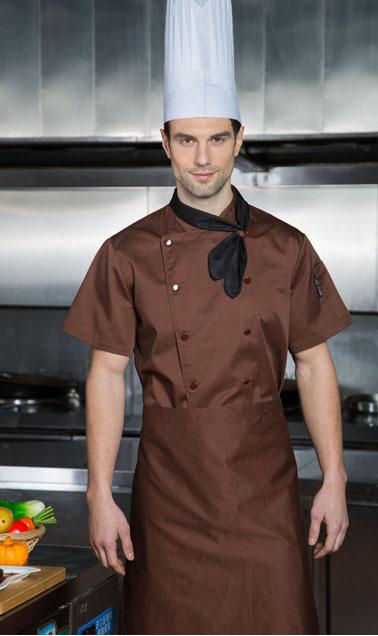 Áo Bếp Mẫu 9