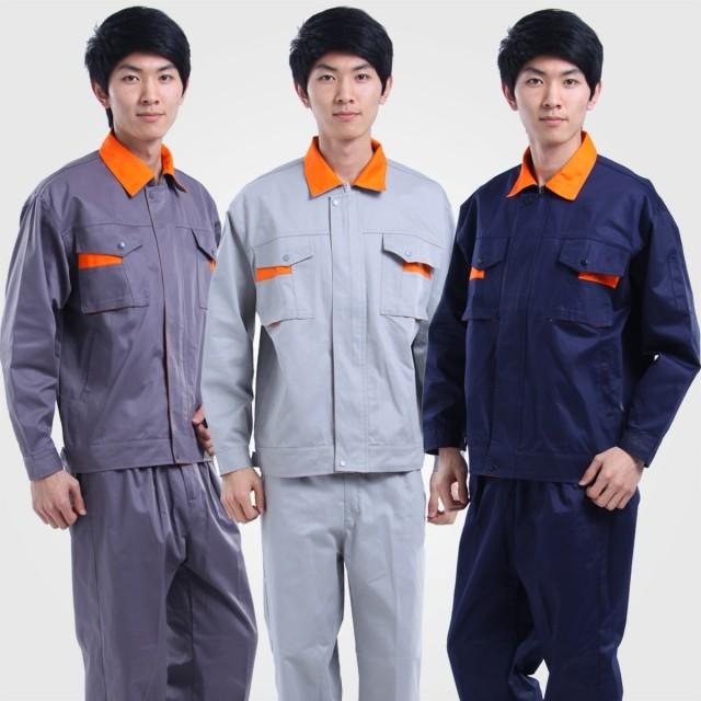 Quần áo bảo hộ Nhật Bản, Hàn Quốc 1